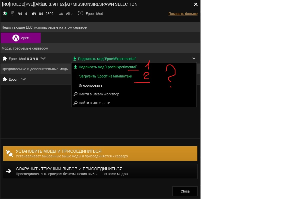 arma 3 launcher not downloading mods